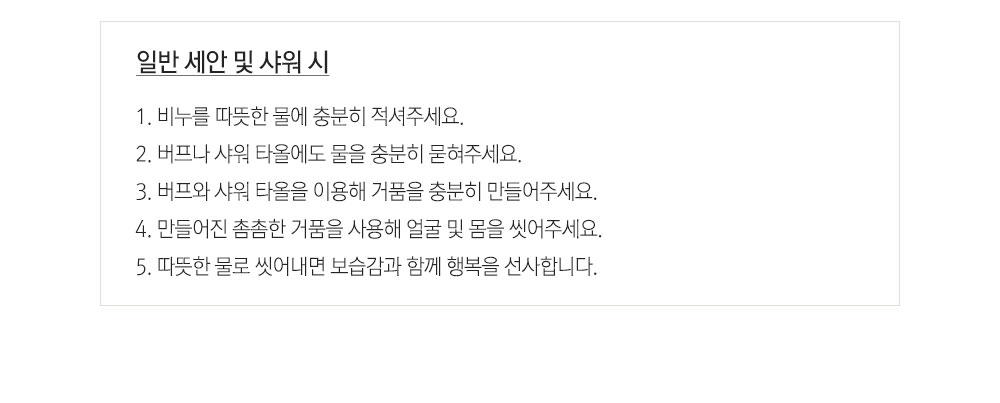 올리보스 베스트 맘 - 올리보스, 30,000원, 클렌징, 비누